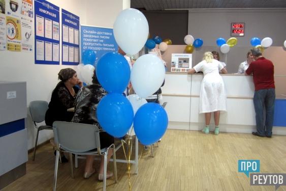 В торговом центре «Реутов Парк» открылась почта нового формата. Почтовое отделение номер 143962 предоставляет весь спектр услуг с 10.00 до 20.00. ПроРеутов