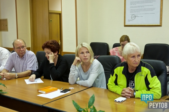 Адресную помощь нуждающимся пенсионерам окажут в Реутове. Город компенсирует пенсионерам часть расходов на проезд по Москве через фонд соцподдержки населения. ПроРеутов