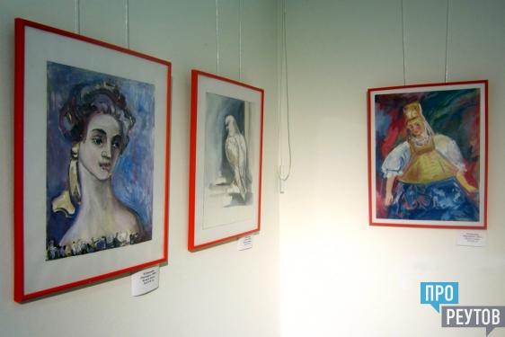 Выставка «Реутовская палитра» открылась ко Дню города. Экспозицию составили произведения реутовских мастеров живописи, скульптуры и декоративно-прикладного искусства. ПроРеутов