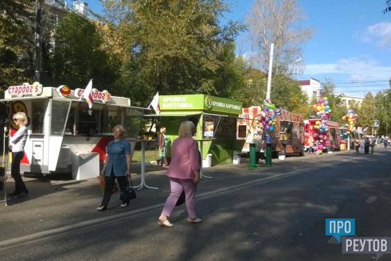 Реутов отмечает День города в новом формате. На центральных улицах города действуют специализированные зоны активности. ПроРеутов