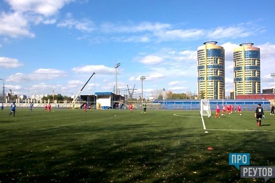 Стадион «Старт» отметил 75-летие Реутова футбольным турниром. В День города на поле вышли воспитанники футбольной школы «Приалит». ПроРеутов