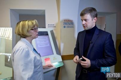 Вакансии в поликлинике 8 невского района в спб