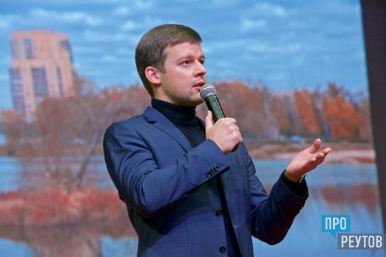 сергей юров реутов биография родители