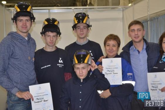 Студенты колледжа «Энергия» стали призёрами «Абулимпикс-2015». Первый национальный чемпионат профессионального мастерства «Абилимпикс-2015» для инвалидов прошёл в Подмосковье. ПроРеутов