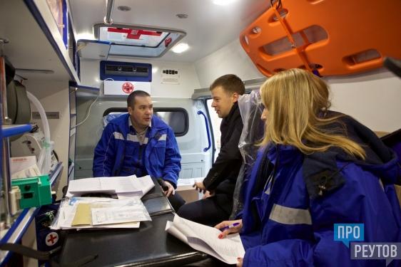 Реутов получил новые машины «скорой помощи». Ещё три автомобиля поступят по губернаторской программе до конца года. ПроРеутов